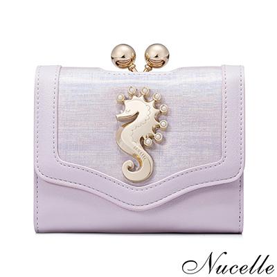 NUCELLE-悄皮海馬金屬框短夾-香芋紫