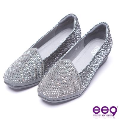 ee9 璀璨光芒鑲嵌水鑽繽紛撞色楔型休閒鞋-銀色
