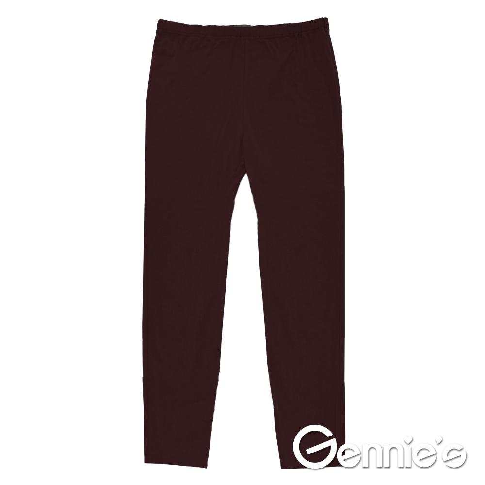 Gennie's奇妮-百搭休閒素面春夏孕婦長褲 (G4W93)-4色可選