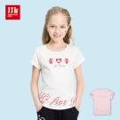 JJLKIDS Hi5girl英字圓弧下擺造型T恤(2色)