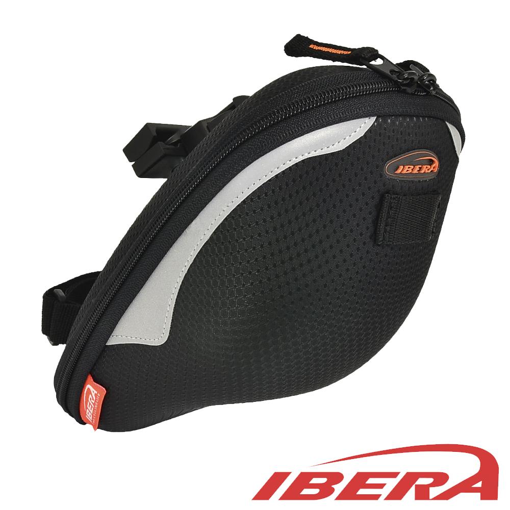 IBERA 自行車專用硬殼座墊包