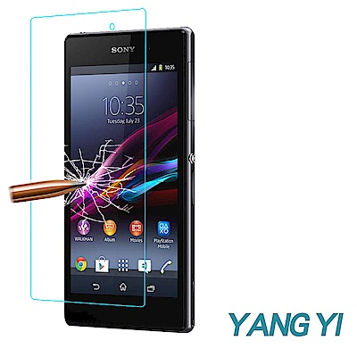 YANG YI 揚邑 Sony Xperia Z1 鋼化玻璃膜9H防爆抗刮防眩保護貼