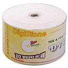 DigiStone 可印式A級 DVD+R 16X 裸裝 ( 600片)