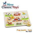 【荷蘭New Classic Toys】寶寶木製拼圖-開心農場 - 10537
