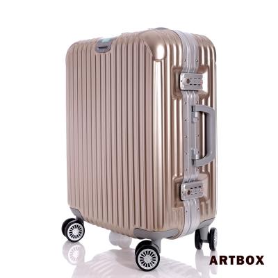 ARTBOX 以太行者 - 29吋PC鏡面鋁框行李箱 (金色)