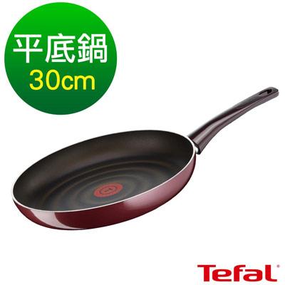 Tefal法國特福鈦金礦物系列30CM不沾平底鍋