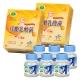 台糖-寡醣寡醣乳酸菌-30包-盒-x2盒-原味蜆精