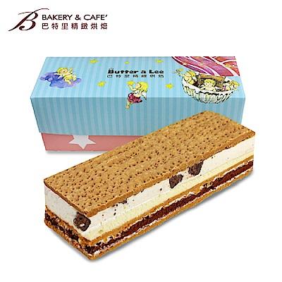 【巴特里】經典人氣歐力奧提拉拿破崙蛋糕