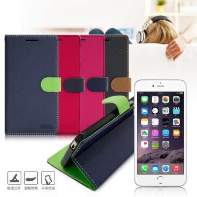 台灣製造 FOCUS iPhone 6 / 6s 4.7吋 糖果繽紛支架側翻皮套