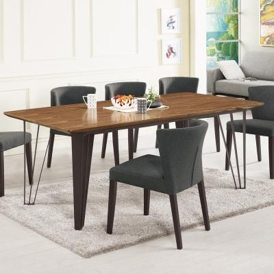 Boden-哈弗特6.7尺工業風餐桌/長桌-200x100x75cm