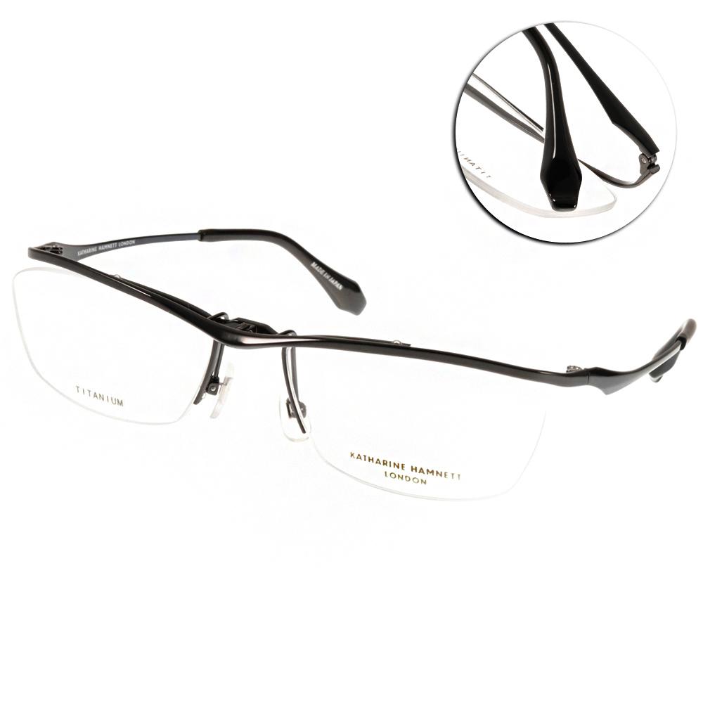 KATHARINE HAMNETT眼鏡 日本工藝眉框系列/黑#KH9134 C04