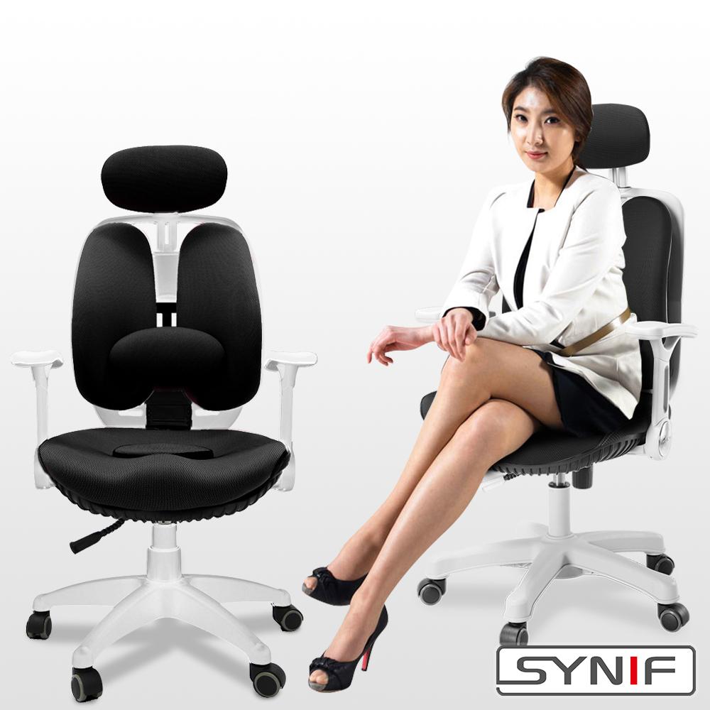 SYNIF 韓國K2 White Plus 雙背工學椅-黑色 W66*D66*H120cm
