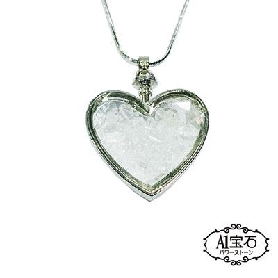 A1寶石  頂級白水晶心型開運能量項鍊(贈白水晶碎石)