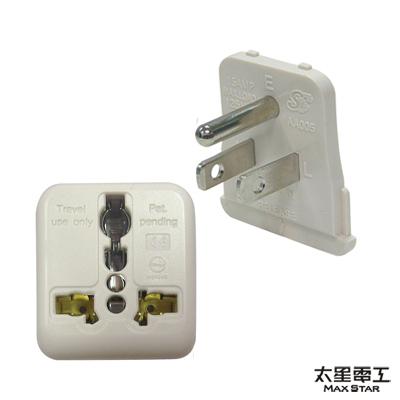 太星電工 真安全旅行用插頭(美.台.加)AA005