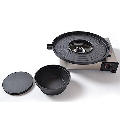 WASHAMl 鑄鐵韓式燒烤盤(烤盤+鍋+導油嘴) 擴充版