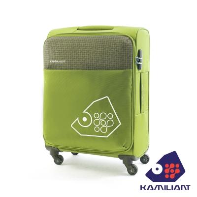 Kamiliant卡米龍 21吋Zulu四輪布面TAS行李箱(綠)