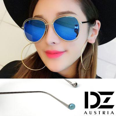 【2件59折】DZ 飾線大框彩球腳 抗UV 太陽眼鏡墨鏡(銀框冰藍膜)