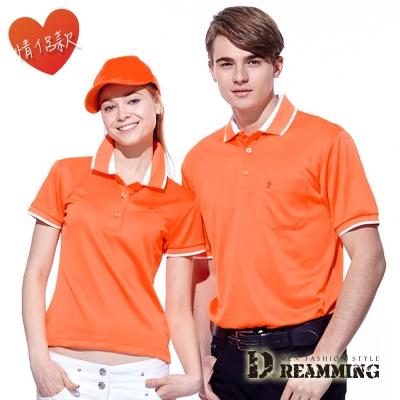 Dreamming MIT簡約雙色涼爽吸濕排汗短袖POLO衫-橘色