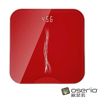 oserio歐瑟若 無線星光BMI體重計 (火焰紅MTG-305R)