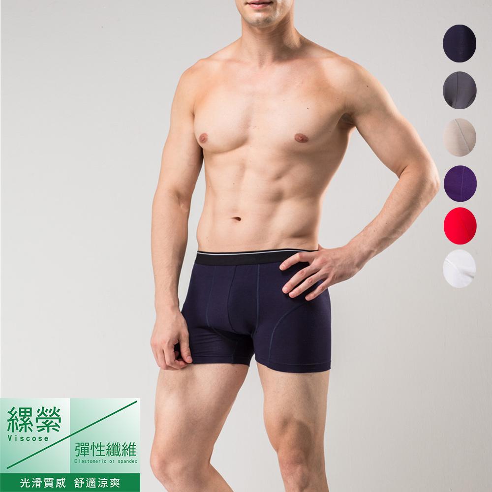 (超值5入組)男內褲 名牌 莫代爾素色平口褲 四角褲