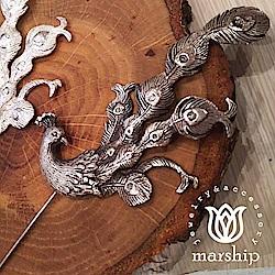 Marship 日本銀飾品牌 傲嬌的孔雀別針 925純銀 古董銀