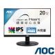 AOC I2080SW 20型 IPS 不閃