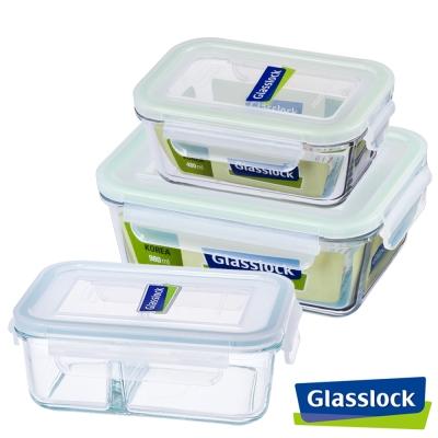 Glasslock強化玻璃分格微波保鮮盒-美食分隔3件組