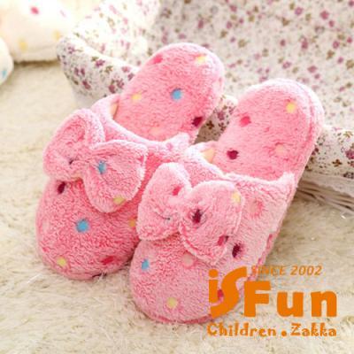 iSFun 繽紛點點 毛絨保暖室內拖鞋 粉4041號