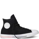 CONVERSE-男休閒鞋153792C-黑