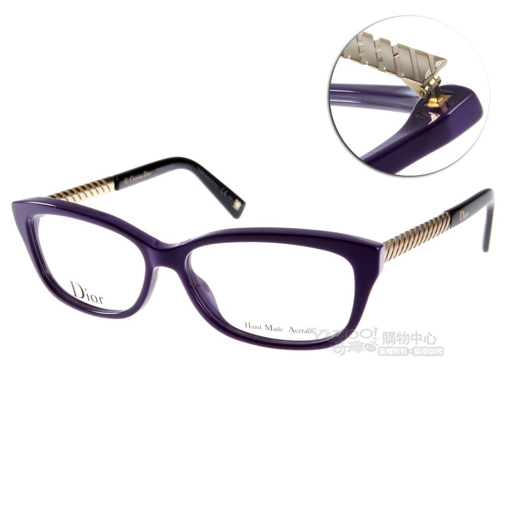 DIOR眼鏡 經典金屬裝飾系列/神秘紫黑#CD3258 BSU
