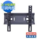 HERAN禾聯 22~39吋 液晶電視 角度可調式 壁掛架 WM-C3
