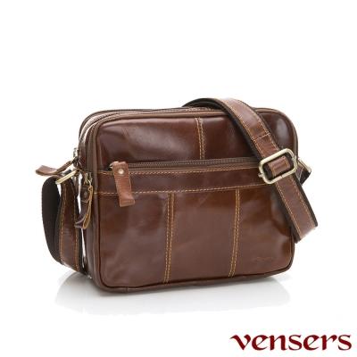 vensers 小牛皮潮流個性包~斜肩背包(NE8837101黃油皮小號)
