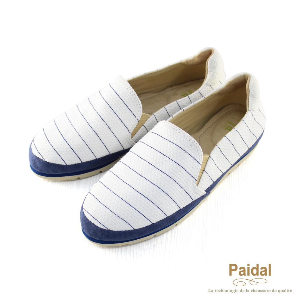 Paidal 海洋風細橫條電繡紋休閒鞋樂福鞋懶人鞋-藍線