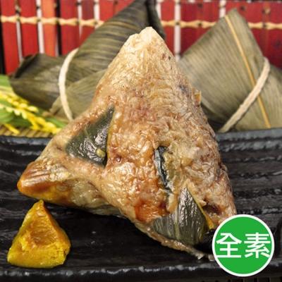 【陳媽媽】全素巴掌南瓜肉粽(30顆)