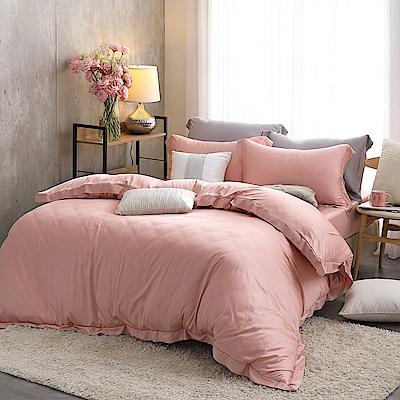 Cozy inn 珊瑚粉 加大四件組 100%萊賽爾天絲兩用被套床包組