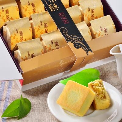 艾波索 原味鳳梨酥×1盒(12入)