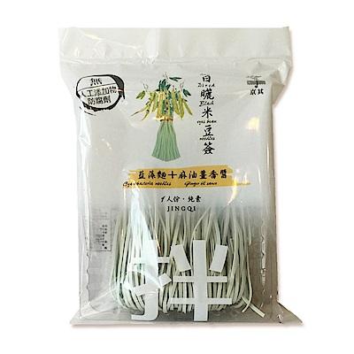 京其無毒麵 無毒日曬米豆簽5包組-藍藻麵+麻油薑香醬(120g/包)