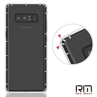 RedMoon 三星 Galaxy Note8 防摔透明TPU手機軟殼