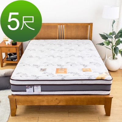 Boden-皇家頂級天絲乳膠四線獨立筒床墊(軟硬適中)-5尺標準雙人