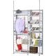巴塞隆納-K63型伸縮屏風衣櫥架展示架置物架