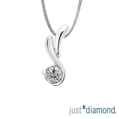 Just Diamond 19分18K金鑽石吊墜-逍遙