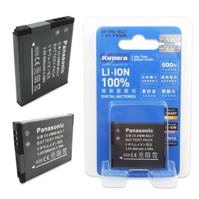 Kamera 佳美能 For Panasonic DMW-BCL7 高容量相機鋰電池