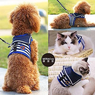 摩達客寵物系列 寵物航海風海軍風背心胸背帶牽繩(藍白條紋)