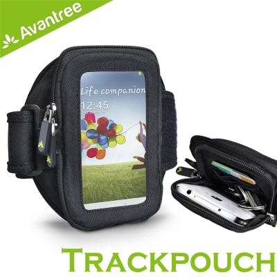Avantree Trackpouch 運動型防潑水臂包  - 快速到貨