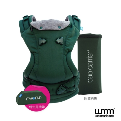 英國 WMM Pao 3P3 典藏款 寶寶揹帶 - 競速綠