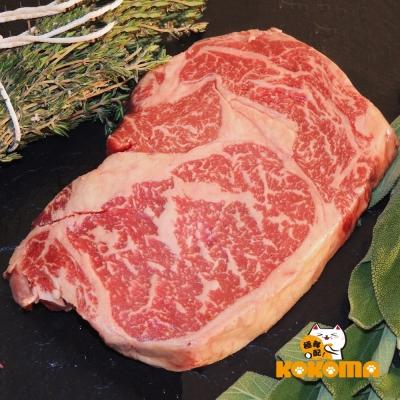 極鮮配 美國安格斯16盎司饗厚沙朗牛排(450G±10%/包)-3包入