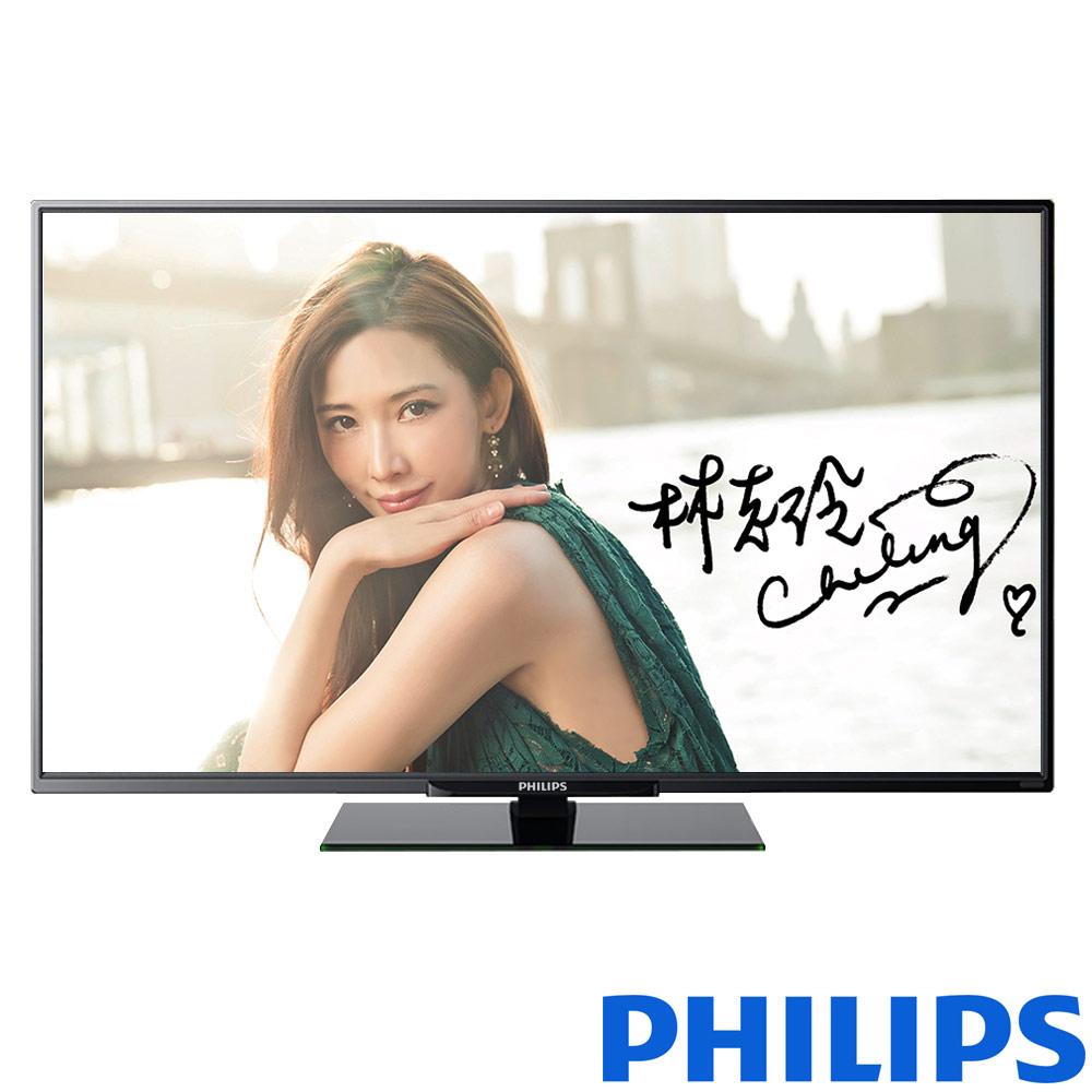 PHILIPS飛利浦 50吋 液晶顯示器+視訊盒 50PFH5010