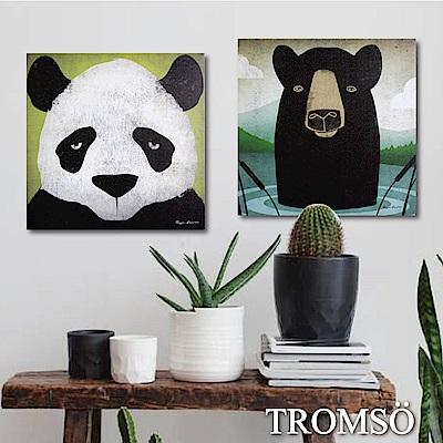 TROMSO時尚無框畫/黑熊貓熊
