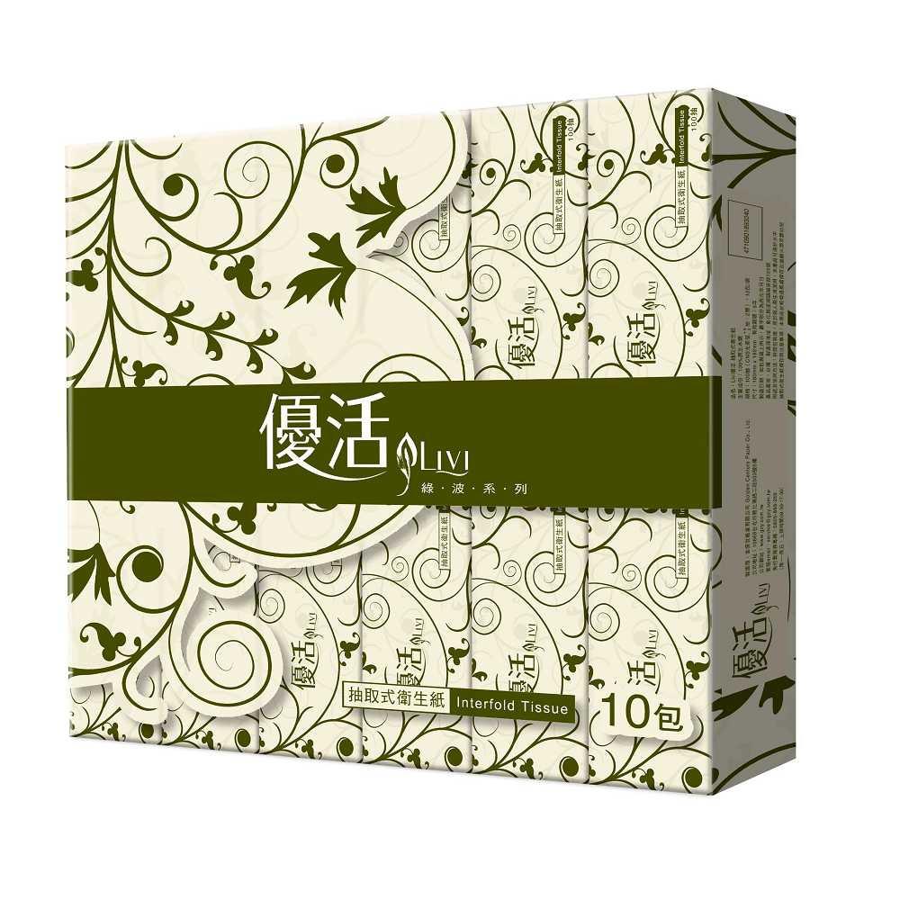 Livi 優活 抽取式衛生紙100抽10包10袋-箱
