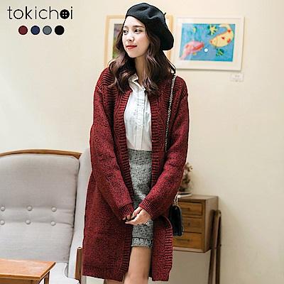東京著衣 多色傭懶寬鬆密針織外套(共四色)